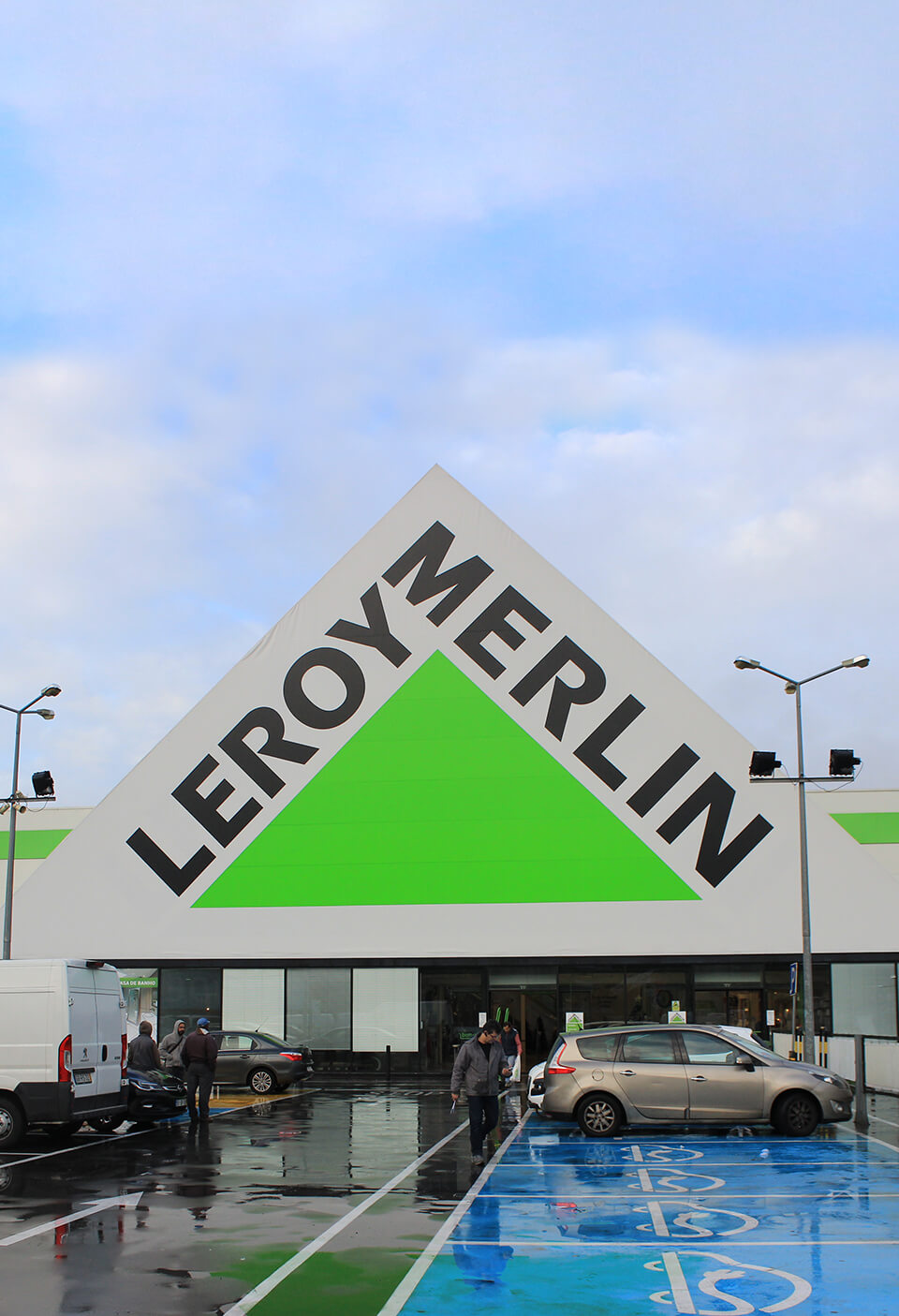 Showroom Leroy Merlin, Alfragide